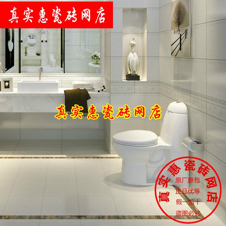 Изделия из фарфора и керамики Артикул 607223351790
