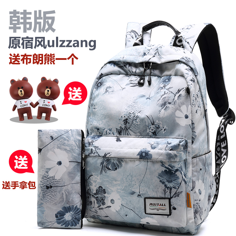 Harajuku backpack large capacity Backpack NEW leisure backpack Printing College Students and girls Campus Backpack