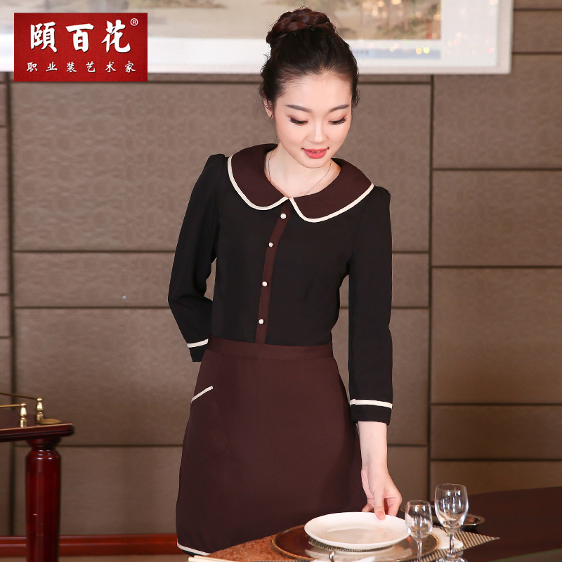 Waiters work clothes autumn and winter womens long sleeved catering hotel coffee Western Restaurant hot pot Hotel cake shop clothing