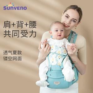 三美婴多功能横抱式前后两用背带