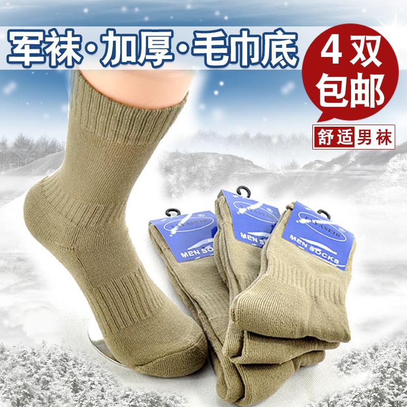 北约作战军袜设计冬季男女紧固圈运动袜加厚中筒毛巾底袜子户外袜