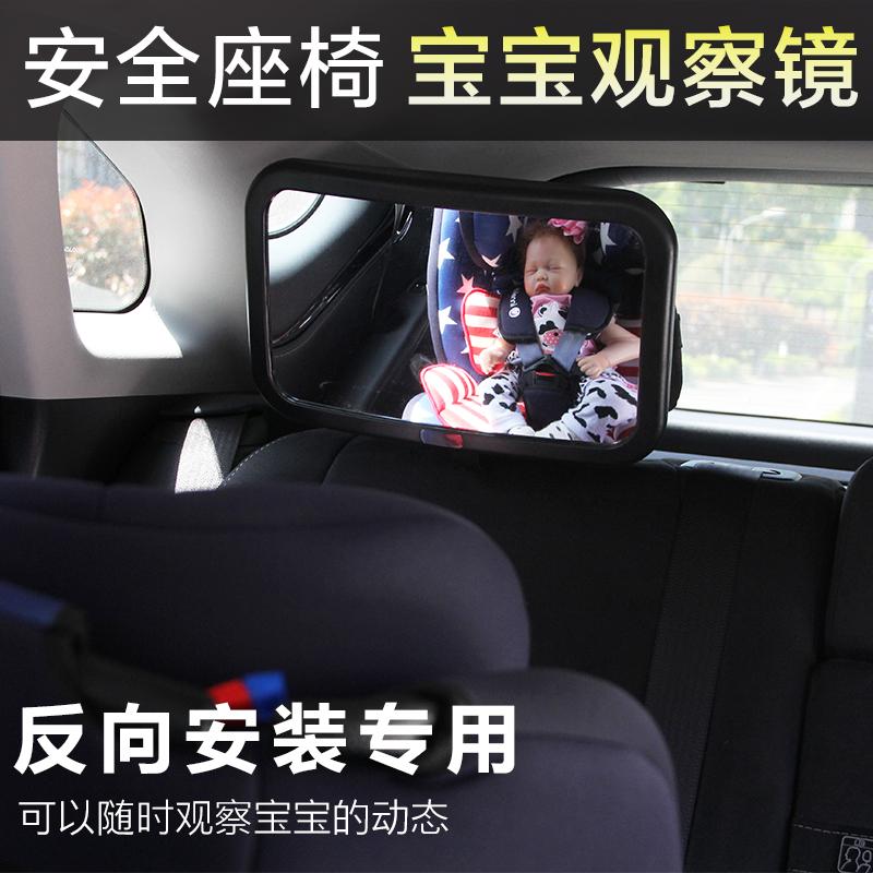 Innokids безопасность сиденье машина зеркало заднего вида ребенок часы исследовать зеркало обратный установка ребенок автомобиль часы после зеркало