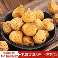Без цветов фрукты сухой специальная марка природный чистый синьцзян специальный произведенный однако высушенный один дикий масса нет небольшая фрукты сухой 500g