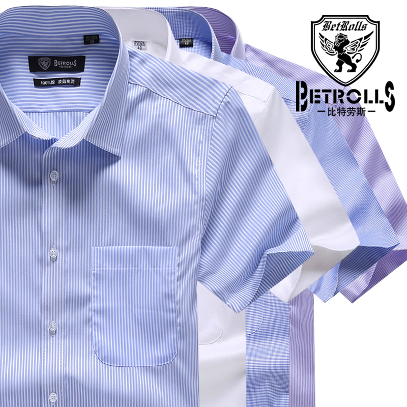 Beaux dress men's ironless short sleeve shirt summer men's pure cotton business shirt tooling cotton shirt