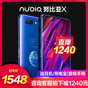 努比亚x nubia /努比亚x手机