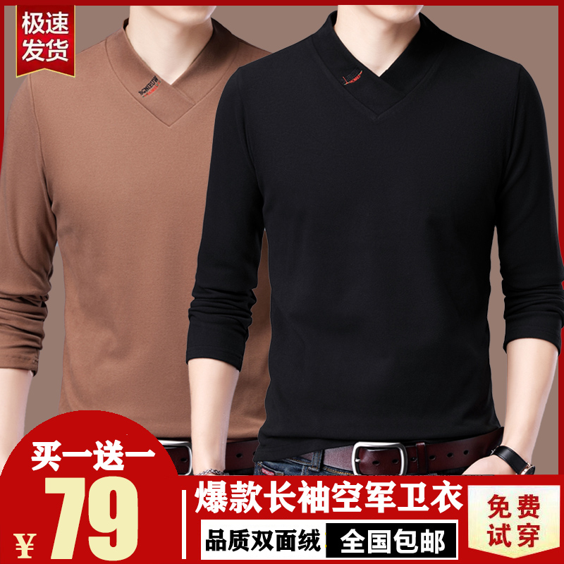 2021 spring and autumn mens double-sided cashmere t-shirt mens long sleeve Pullover bottomed shirt middle-aged and young peoples embroidered V-neck.