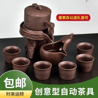恒立通商贸功夫茶具套装家用简约旋转石墨泡茶创意型自动防烫茶壶