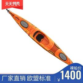 EKSIT48600单人海洋舟滚塑皮划艇休闲娱乐独木舟防撞硬艇钓鱼船舟图片