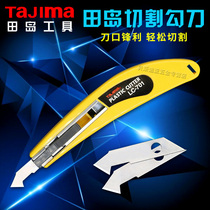 Tashima Small Hook knife cutting acrylic lc701b plexiglass plastic plate Art knife blade tool