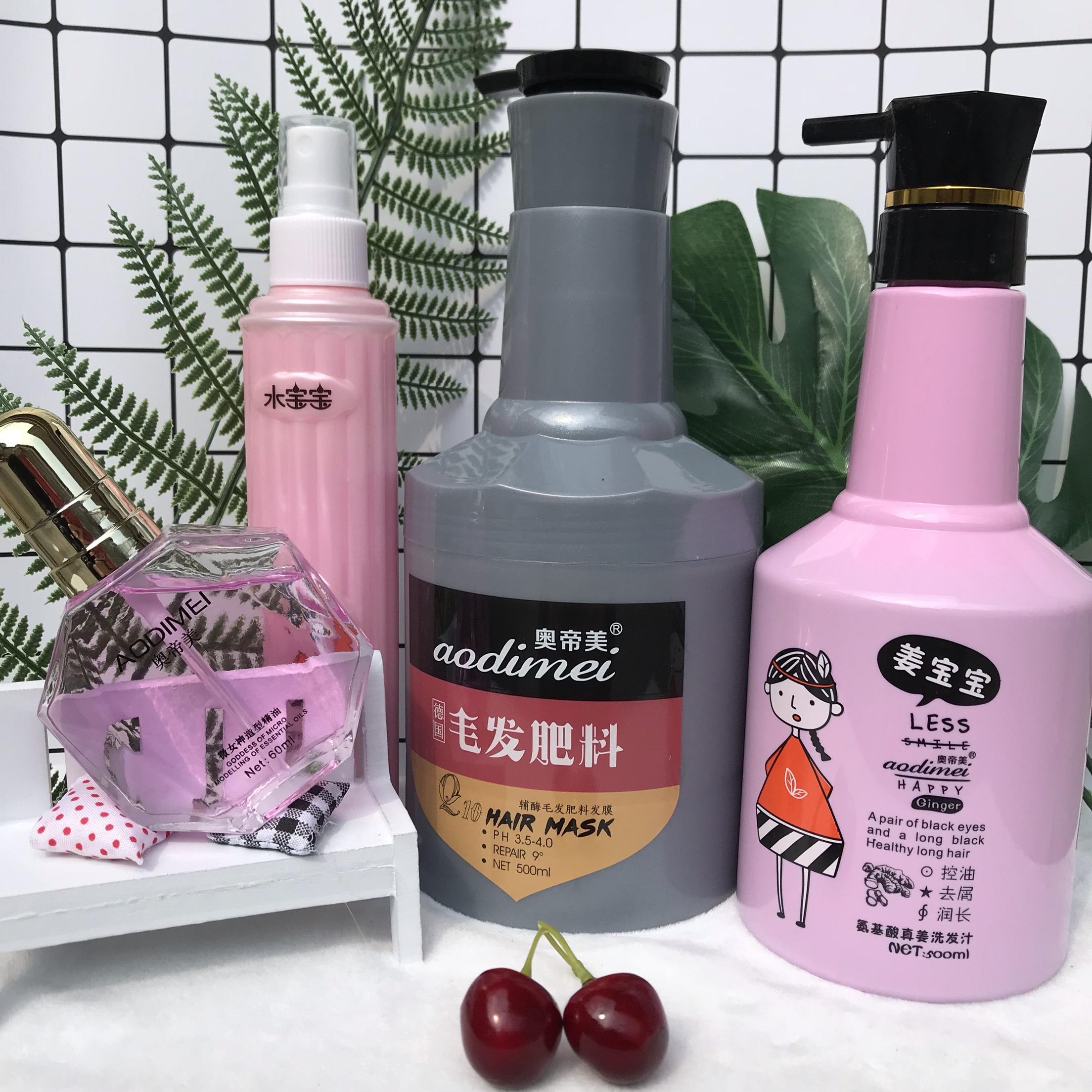 本製品は奥帝美洗護セットの姜汁シャンプーを郵送します。