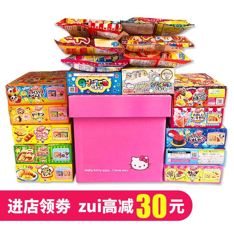 日本食玩套装可食迷你小伶玩具中国美国小小世界食完时完曰本小林