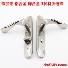 卫生间门锁无钥匙单舌浴室锁把手洗手间锁舌厕所卫浴执手 孔距110图片