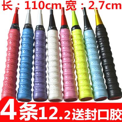4 картридж бадминтон бить каркас обмотка (на ручку) ракетки теннис бомба галстук-бабочка липкость пот полосы бесплатная доставка скольжение удочка твайнинг бандаж