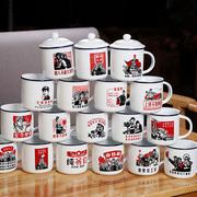 为人民服务杯子老式复古革命陶瓷茶杯领导专用杯老干部水杯仿搪瓷
