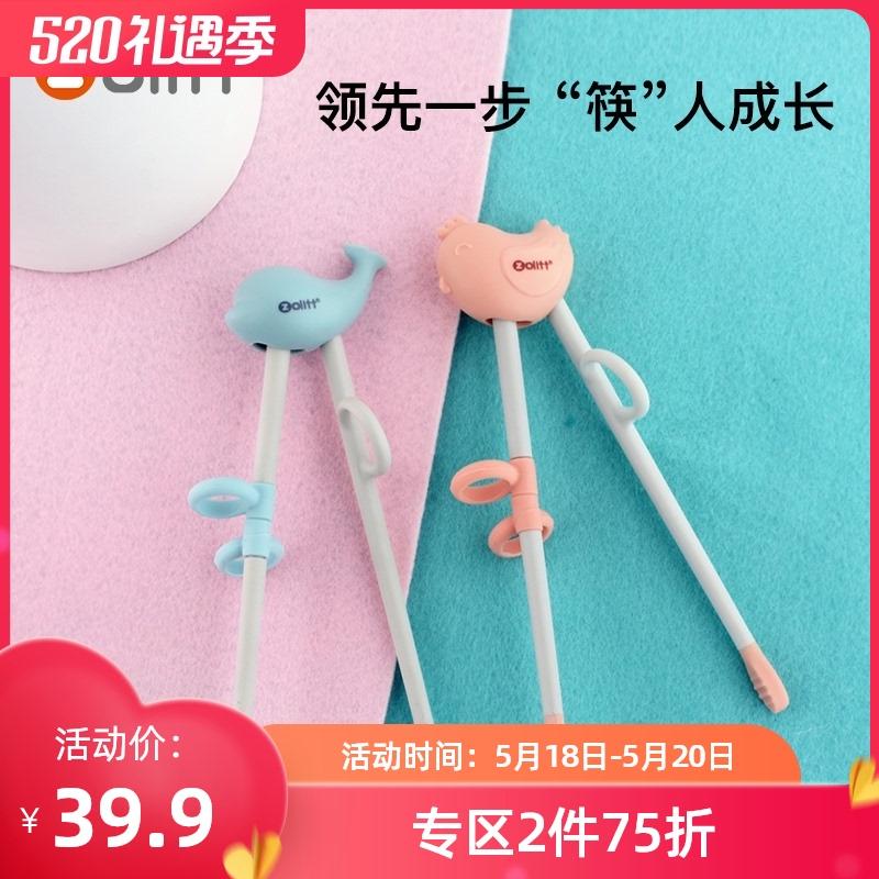 zolitt儿童筷子宝宝一段健康训练筷