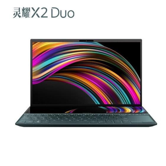 Asus/华硕 灵耀X2 Duo X2 Duo 14寸双屏轻薄商务办公笔记本电脑