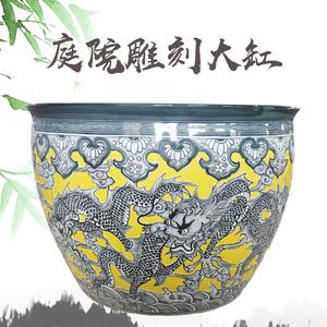 特大号陶瓷鱼缸雕刻龙腾庭院大缸水缸景德镇手工养鱼缸盆招财