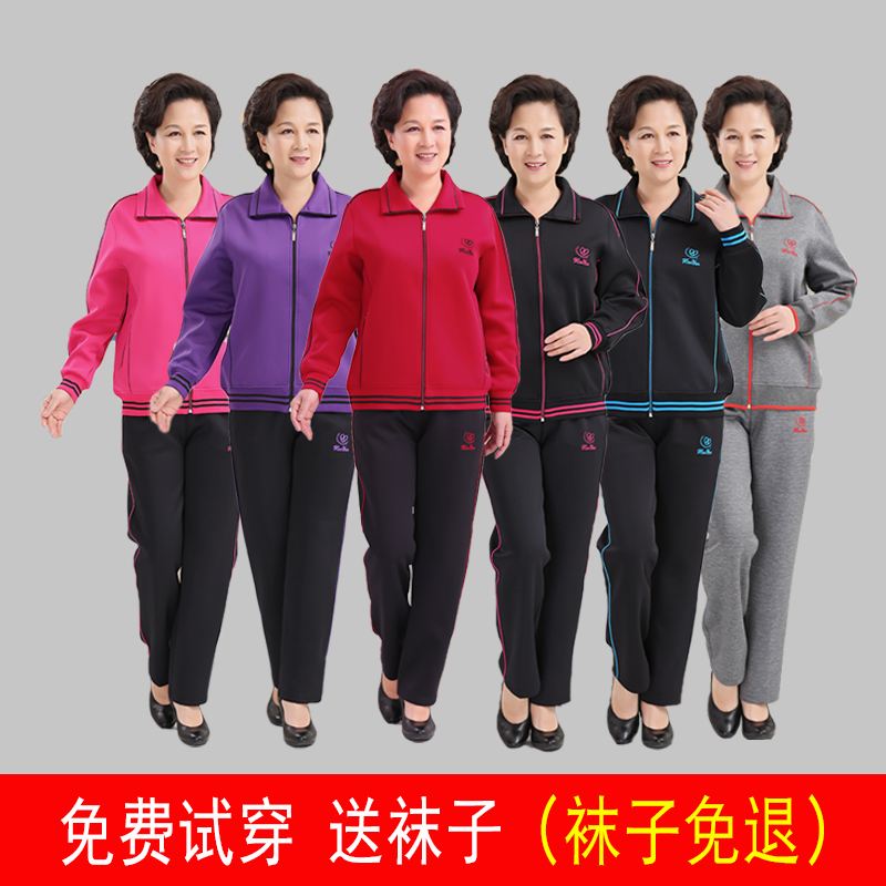Middle aged and old womens wear mothers sportswear set spring and autumn two piece suit old peoples leisure loose plus fat oversize coat