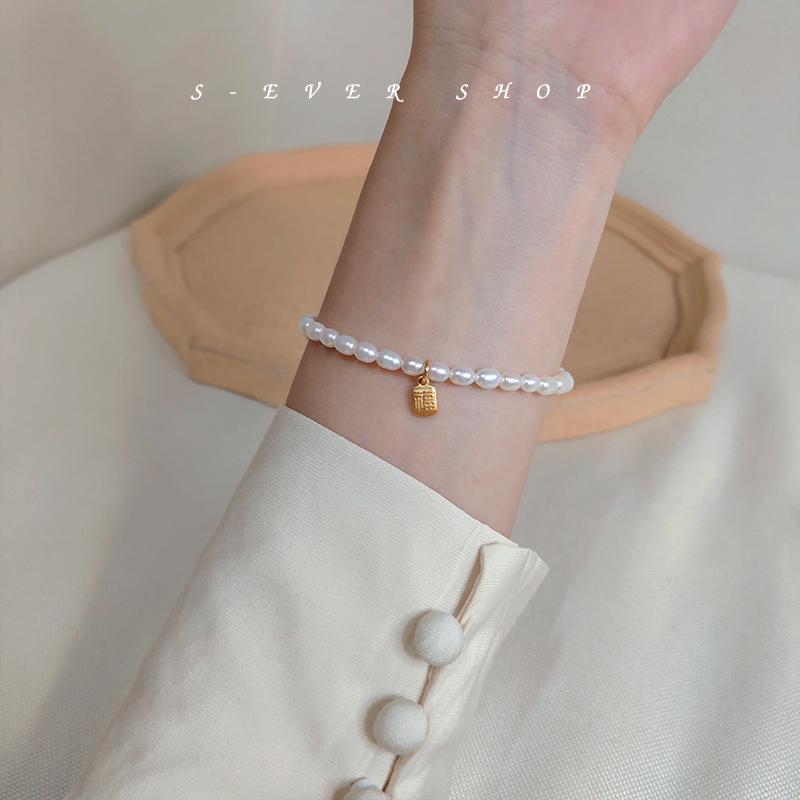 小众设计简约温婉天然淡水小珍珠手链福牌EVERins
