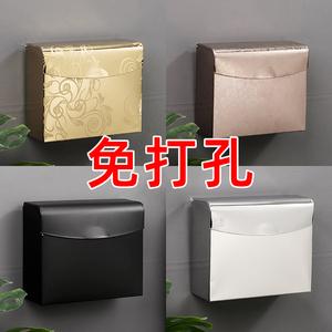 臻裕免打孔卫生间纸巾盒厕所纸盒浴室厕纸盒草纸盒洗手间擦手纸盒
