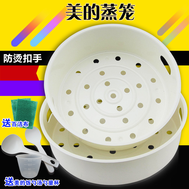 Эстетический оригинальные электрические рис горшок пароход 3L4L5 литровый электричество рис горшок монтаж пар выдвижной ящик пар стойкий сетка больше марка общий монтаж