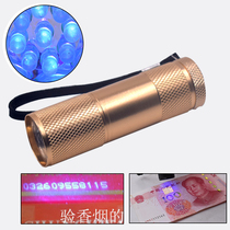 验钞灯紫外线多功能可充电小型便携式迷你手持紫光验钞机笔手电筒