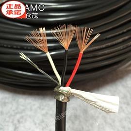 日本 KVC-36SB KURAMO 3芯0.5平方屏蔽线 控制线超软耐油抗拉图片