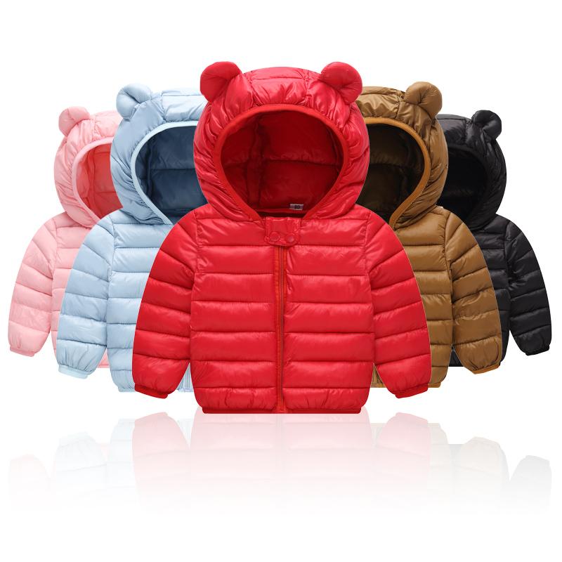 婴儿棉衣男宝宝冬装儿童保暖羽绒棉服小童女宝宝棉袄外套0-3岁