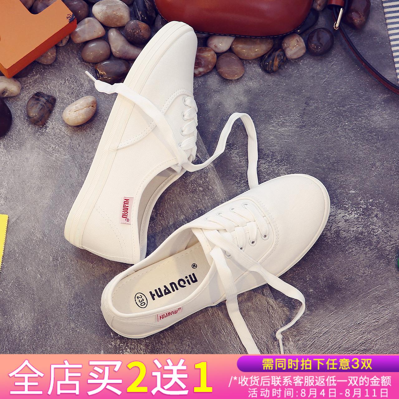 百搭帆布鞋低��W生布鞋透�猸h球小白鞋女系��2018夏季�n版�o士鞋
