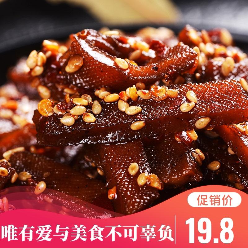 湖南特产自制辣条豆干小吃麻辣平江柴火传统香干零食500g年货