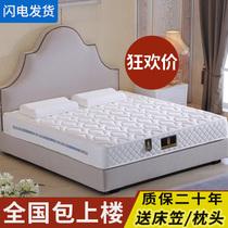 海马床垫席梦思1.5m1.8米软硬两用独立弹簧椰棕乳胶双人床垫子厚