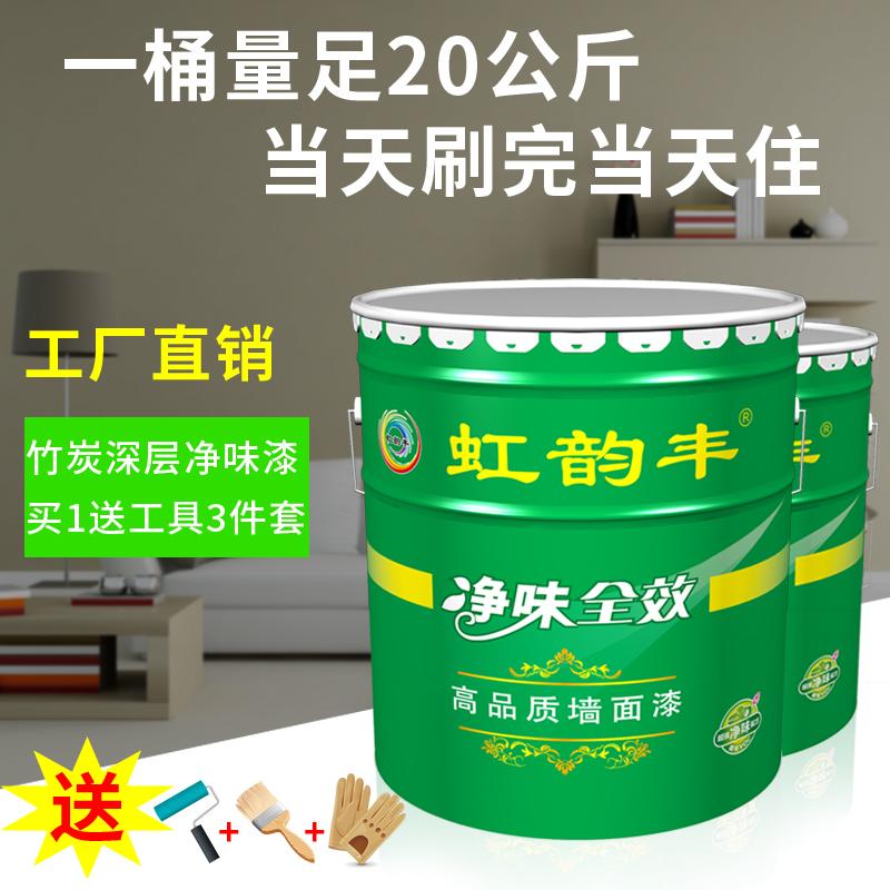 Радуга юньдаа обильный охрана окружающей среды тип в стена эмульсия краски цвет запах эффективный распространение белый материал эмульсия краски иностранных стена эмульсия краски