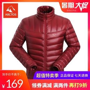 【特价】极星 男款秋冬户外羽绒服超轻防风保暖羽绒衣 AGDA21164
