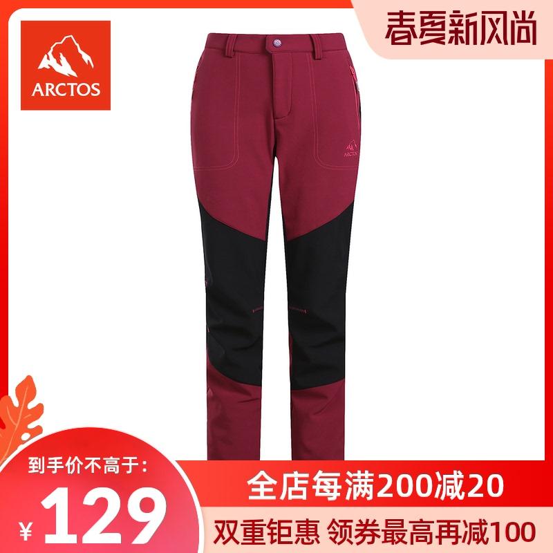 【秒杀】极星 户外女款天路软壳裤防风加绒保暖裤 AGPA22269