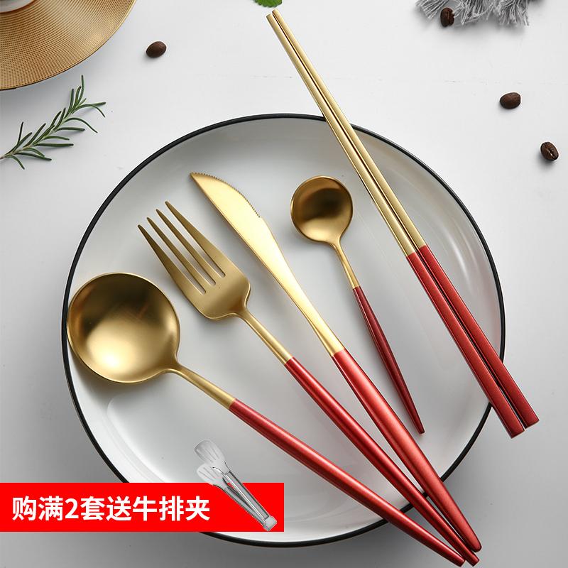 高档304不锈钢西餐餐具套装家用网红牛排刀叉勺全套汤勺咖啡勺子