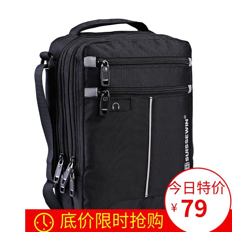 Мужские сумки через плечо Артикул 583090860188