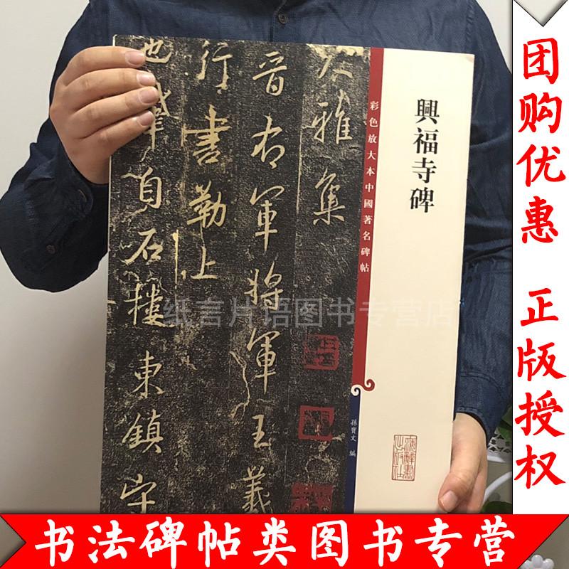 Китайская каллиграфия Артикул 588096149615