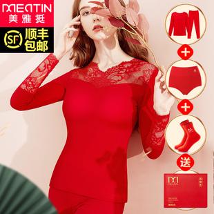 本命年纯棉女士保暖内衣套装大红色结婚薄款打底紧身秋衣秋裤牛年图片