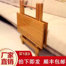 楠竹折叠桌可折叠桌饭桌户外便携实木方桌小户型简易折叠餐桌家用图片