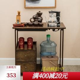 移动茶台茶桌茶具套装全自动简约家用茶水柜实木中式功夫泡茶茶车