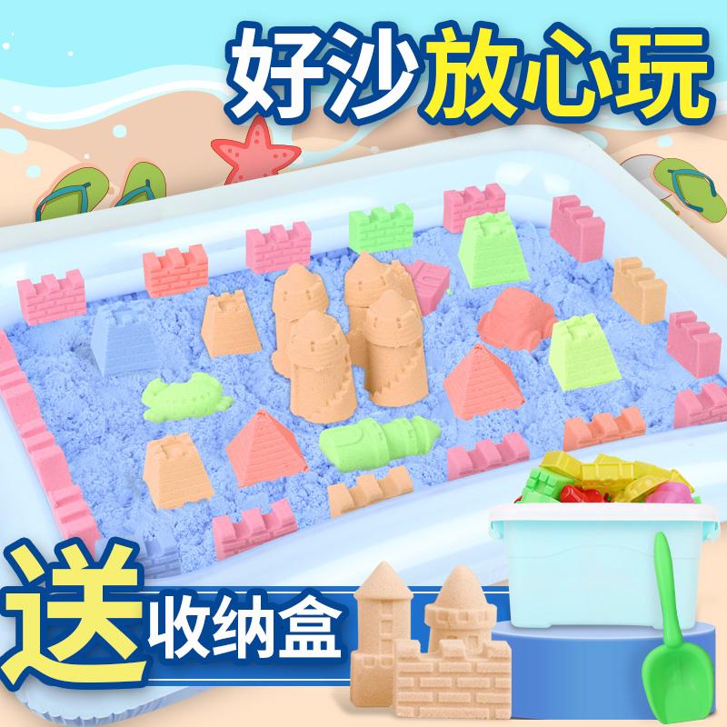 太空玩具沙子套装男孩女孩魔力彩沙安全无毒儿童橡皮彩泥散沙黏土