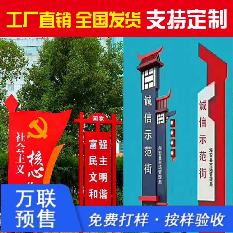 Spirit fortress guide sign scenic spot advertisement sign outdoor shopping mall Guide Sign Park vertical sign customization
