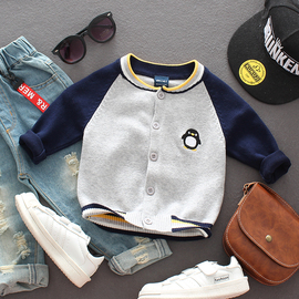 小童针织开衫儿童毛衣春秋款男童女童宝宝婴儿童装上衣外套春装潮