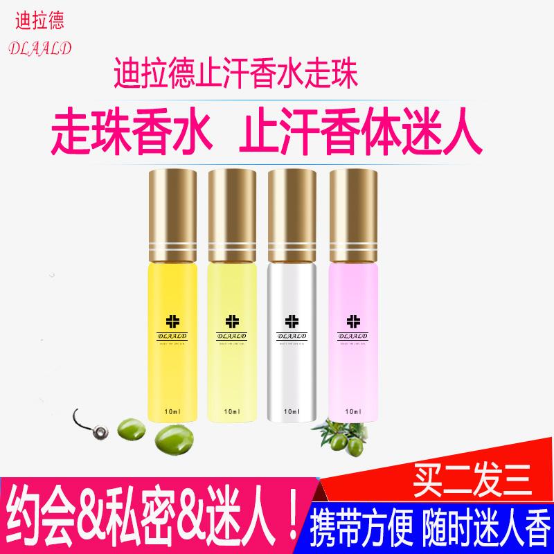 Sweat, beads, perfume, fragrance, body, dew, fragrance, long lasting, flowery, fragrant, fresh, and ball perfume.