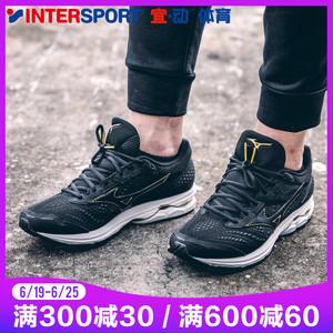 领30元券购买Mizuno美津浓跑鞋Wave Rider 22男缓震运动鞋专柜正品J1GC183109