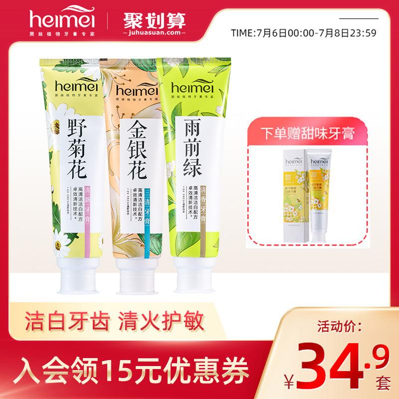 Зубные пасты Артикул 557604959884