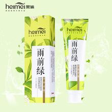 黑妹植物源香系列雨前绿牙膏清新口气舒缓牙龈120g