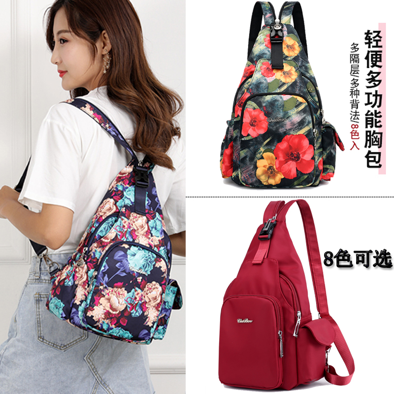 2020 New Oxford dual-purpose backpack fashion multi-function three purpose leisure small backpack canvas lightweight chest bag women