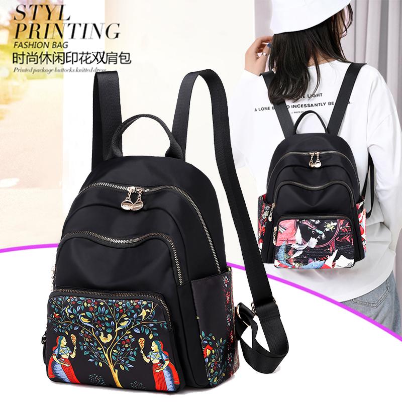 2020 new Korean fashion backpack for women