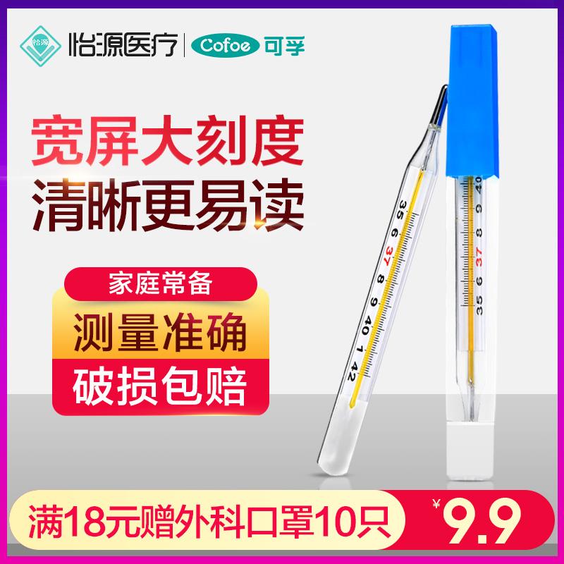 Детские термометры Артикул 594604527519